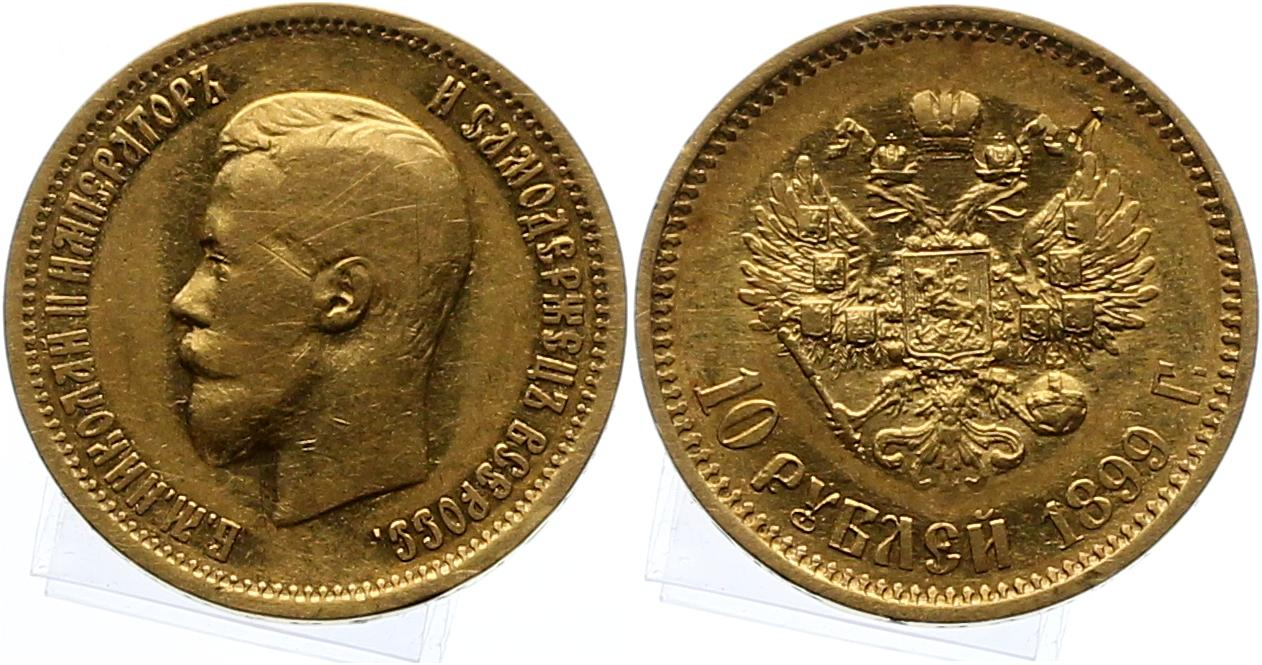 рубль 1899 года фото
