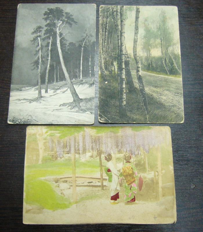 Открытки про, картинки открыток в разные времена