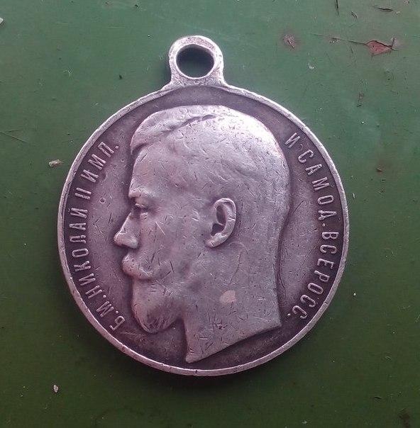 один фото кавалеров медали за храбрость федоровна