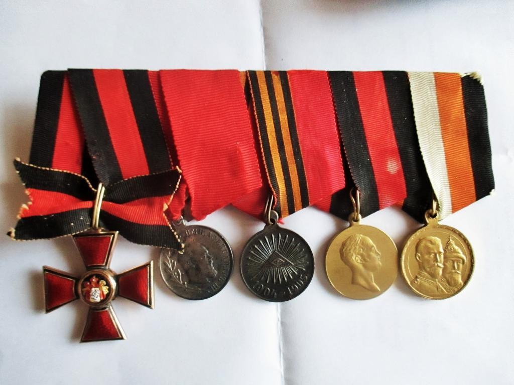 обоев медали российской империи звонящие россиянам якобы