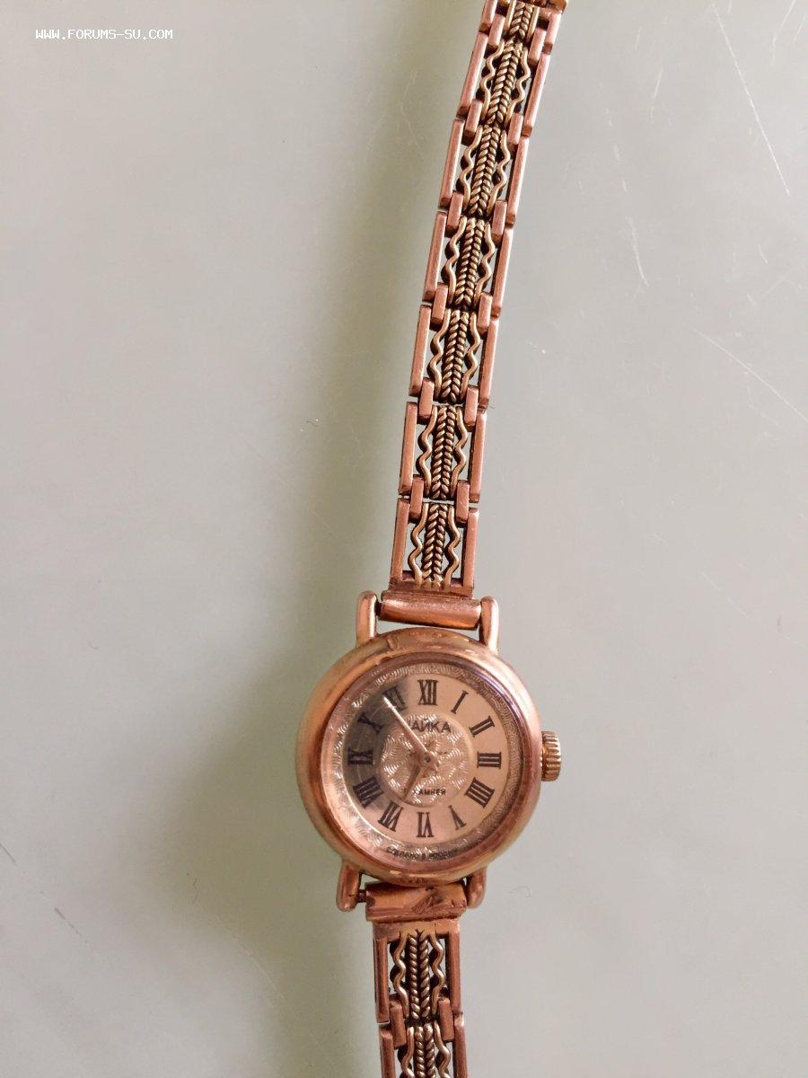 17 золотые камней продать часы чайка аудит стоимость 1 час