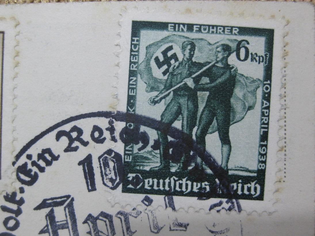 Открытка, открытка с гитлером цена
