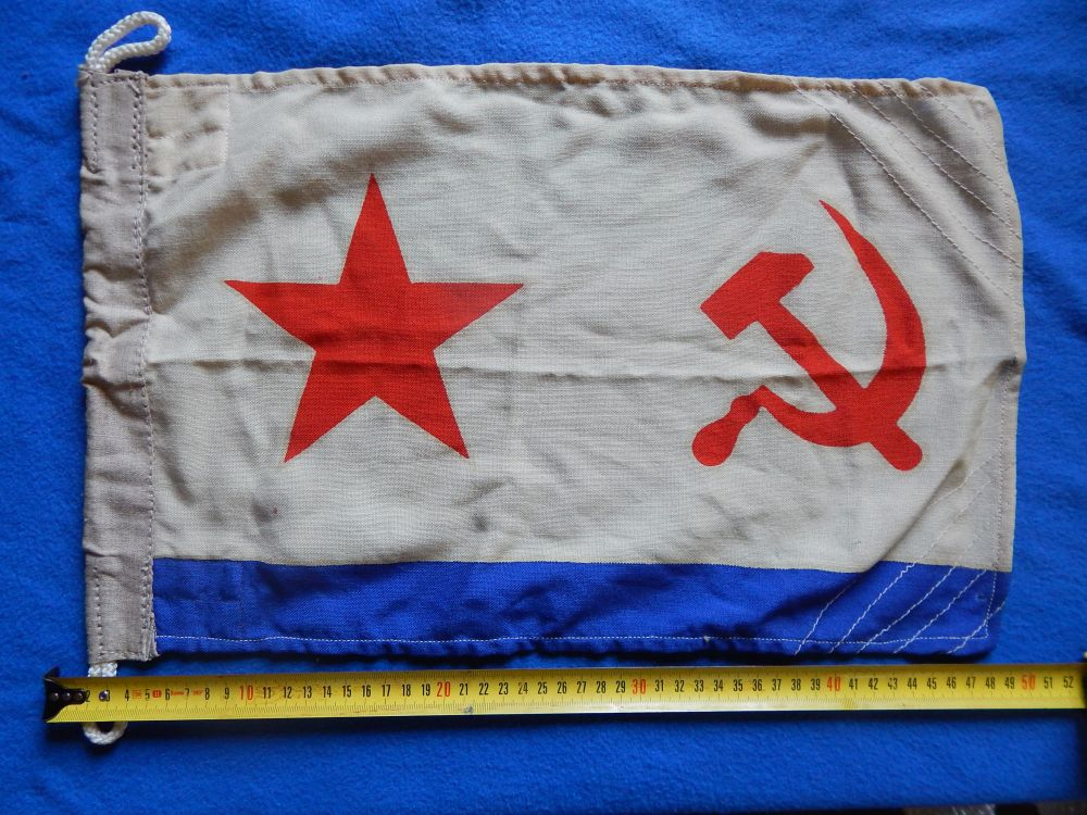 фото флага вмф времен ссср можно подчеркнуть