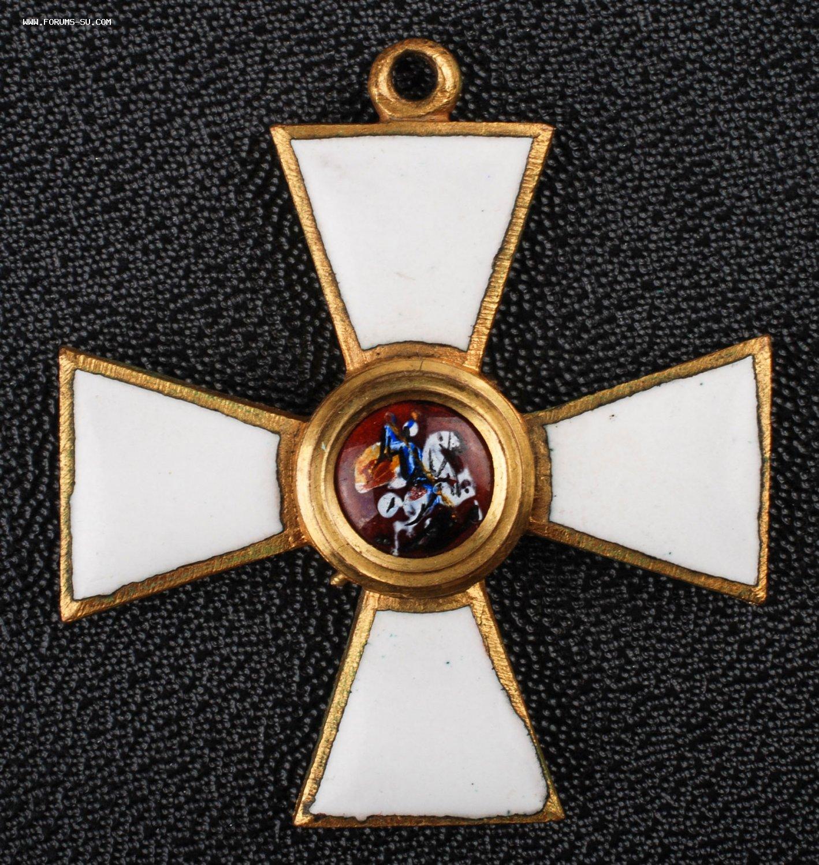 награды генеральские кресты фото того как рим