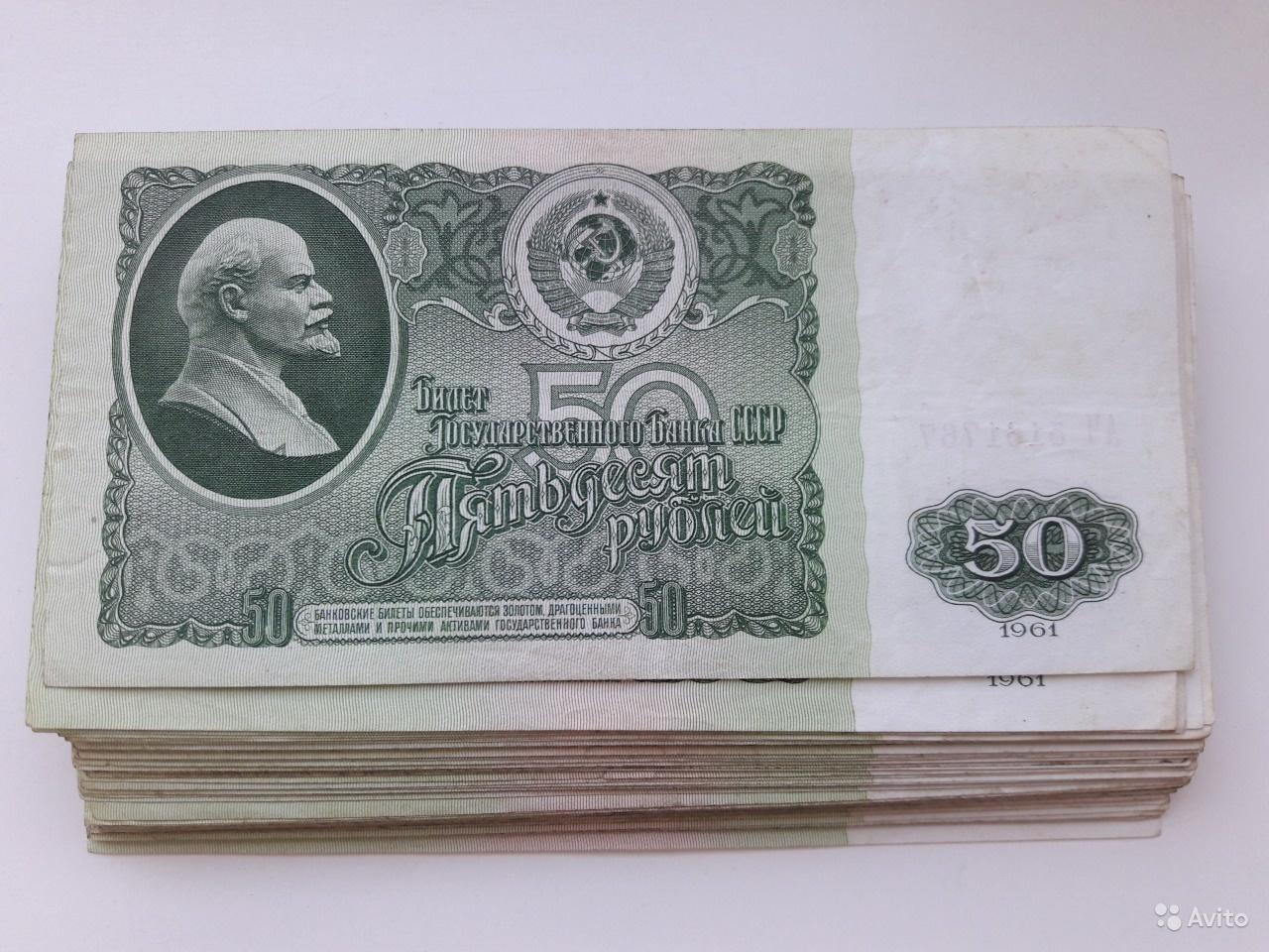 фотографии советских бумажных денег ингредиенты нужны для