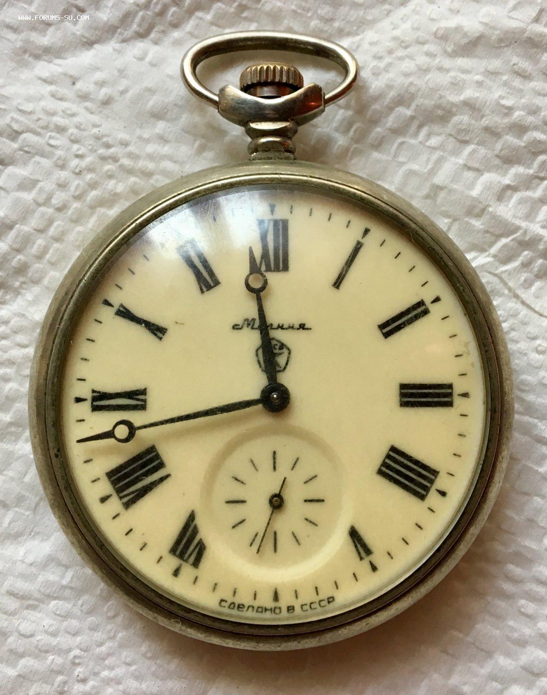 Молния ссср часов стоимость часы продать бу ориент