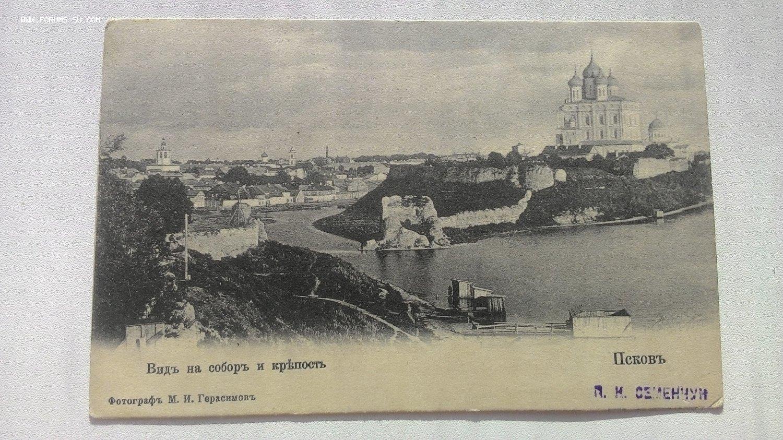 Продам открытки до 1917, алкоголик