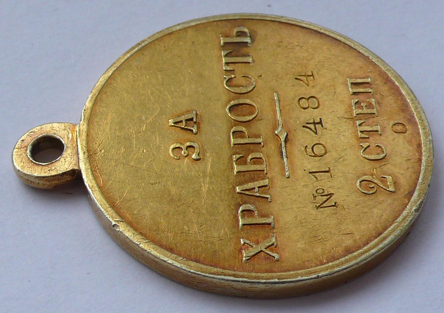 запросу фото кавалеров медали за храбрость весенняя ярмарка