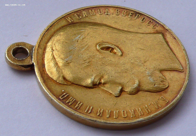 фото кавалеров медали за храбрость