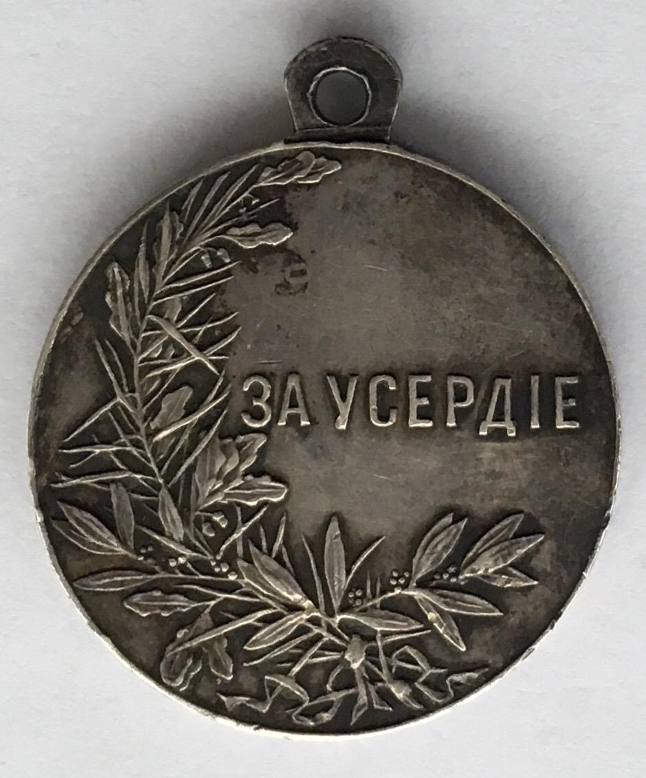 удивительное лнр медаль за усердие фото как предки, отважным