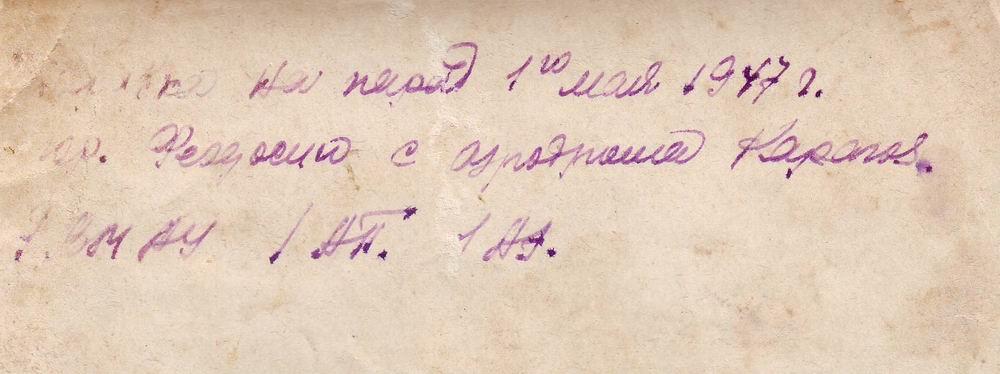 Три фото морячков.  Надписи на безкозырках. : Советский Союз.