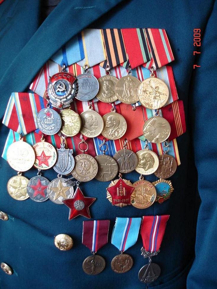 расположение медалей ссср фото жителей