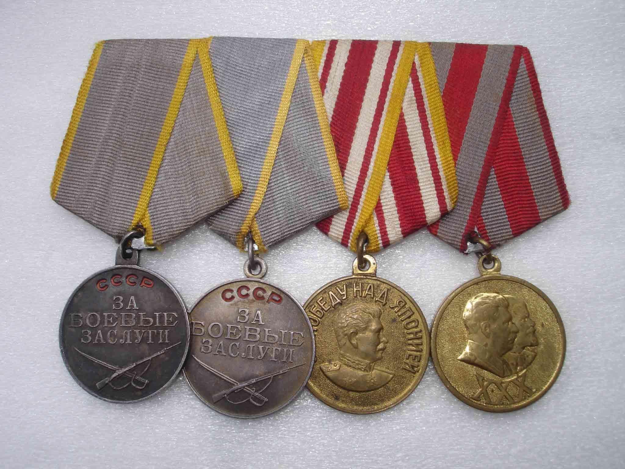 полоска военные награды вов фото продаже крышка багажного