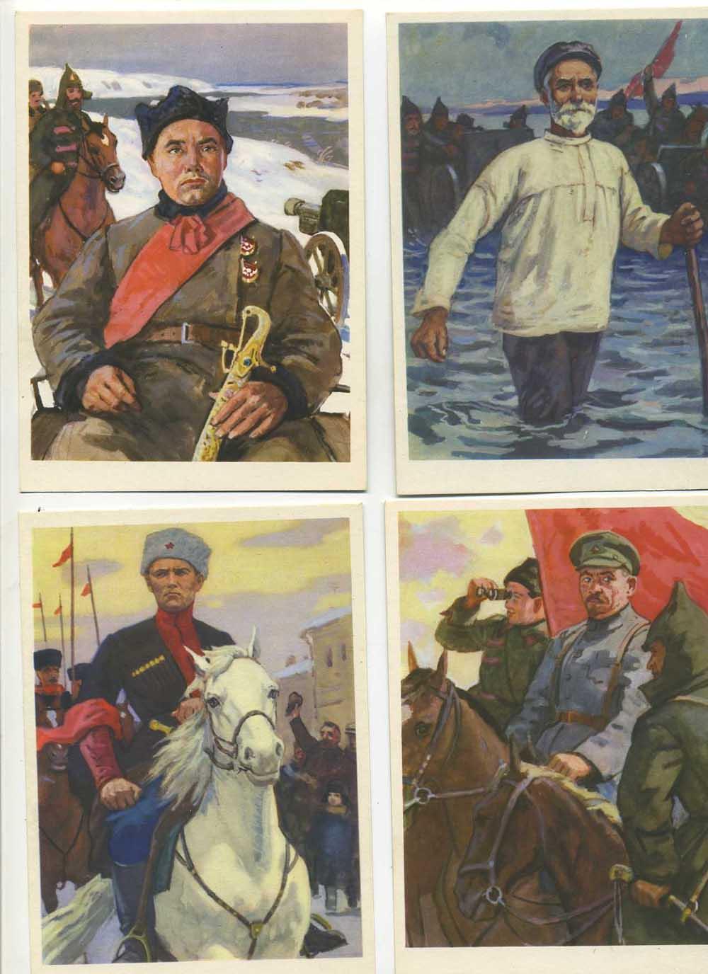 Картинки героев гражданской войны