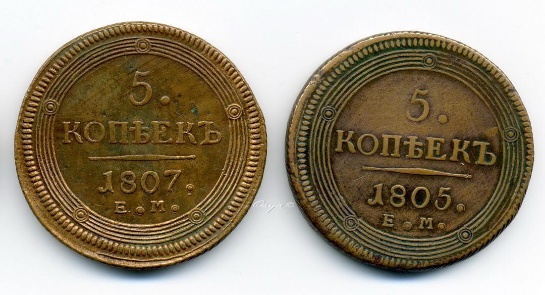 Цена монеты 10 рублей 2011 года ммд стоимость по